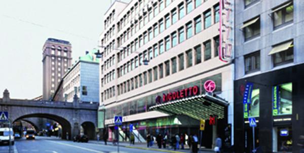Kungshuset på Kungsgatan blir ny hemvist för Länsstyrelsen från och med sommaren 2015. I gatuplanet finns biografen Rigoletto.