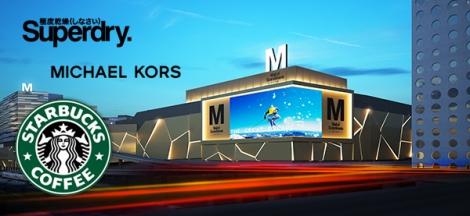 Mall of Scandinavia öppnar hösten 2015.