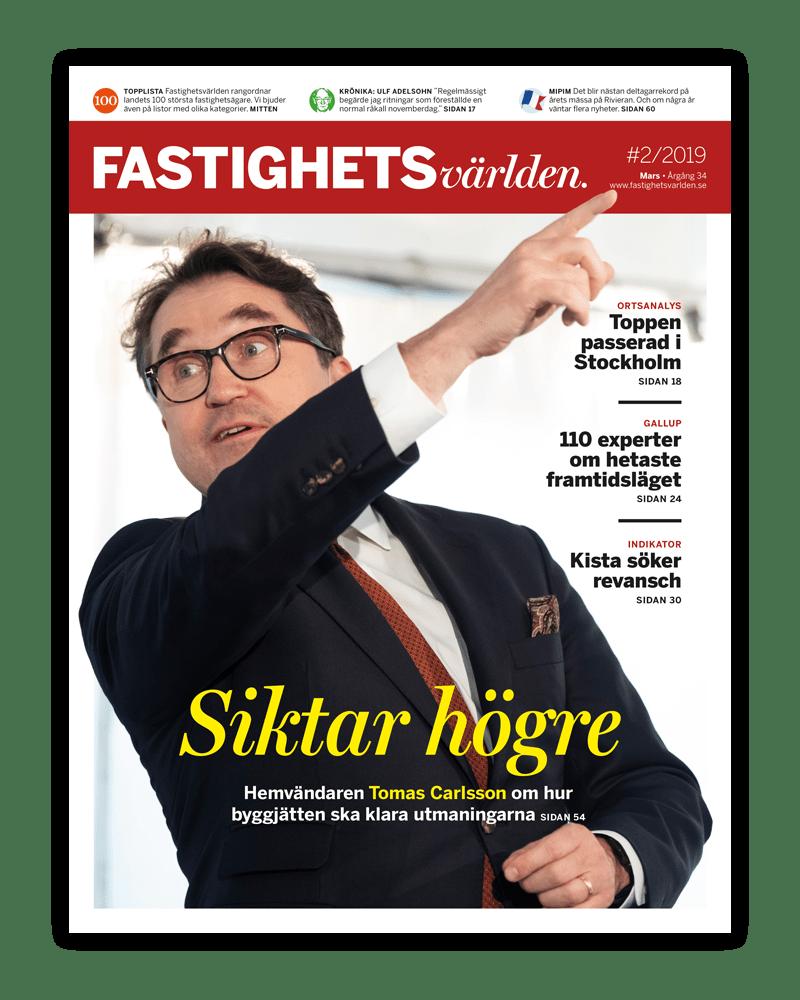 victoria secret jobb stockholm